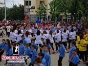 31.05.2014 - Седмо национално надиграване за български народни танци_8